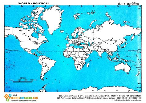 world political map image science projects world political map free