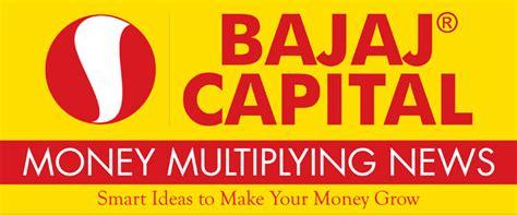 bajaj finance customer care email id bajaj capital customer care phone number email id website url