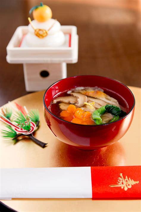 new year mochi recipe image gallery ozoni