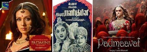 biography of padmavati padmavati padmini wiki age death cause husband family