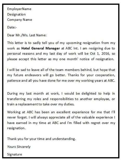 resignation letter graceful resignation letter sle