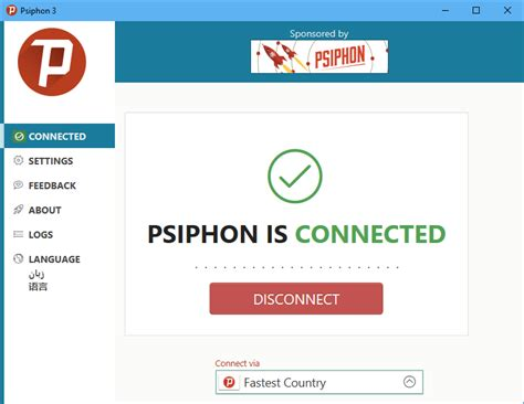 seting pshipon untuk fb bbm tutorial psiphon pc rimashare download software games