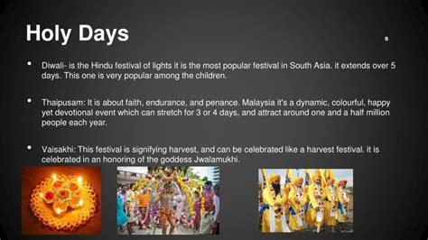 ppt hinduism powerpoint presentation id 2352524