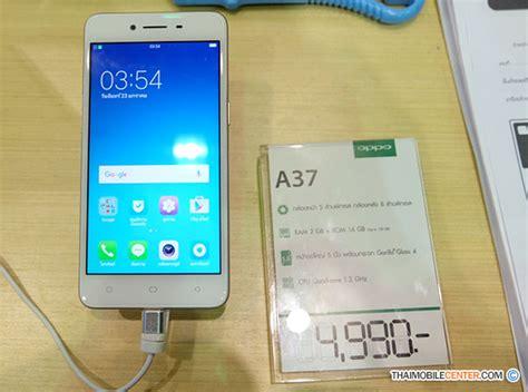 Oppo A37 3d Smile Rumbai แนะนำ 15 สมาร ทโฟนร นเด นท น าสนใจในช วงราคา 5 000 บาท ภายในงาน tme 2017 hi end แต ละแบรนด ม
