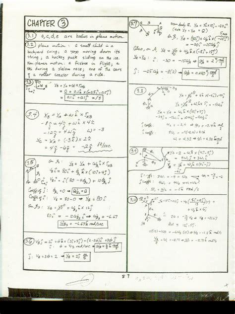dynamics mcgill  edition
