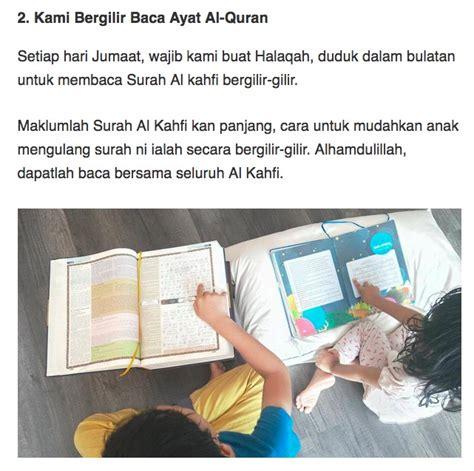 Indeks Al Quran Cara Mencari Ayat Al Quran Arkola anak ini ketagih baca quran kaedah unik mak dia buat ni bakal buat ramai kata wow tambah