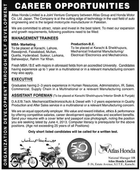 Atlas Internship Mba by Atlas Honda 2013 May Management Trainees Engineering