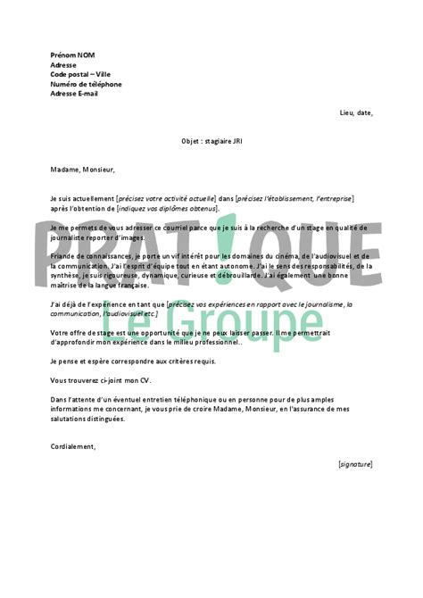 Lettre De Motivation Candidature Spontanée Juriste D Entreprise Lettre De Motivation Journaliste Employment Application