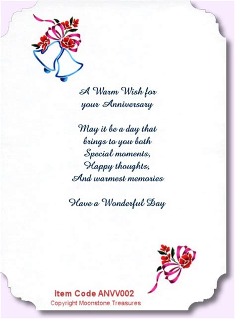 Wedding Anniversary Verses by 40th Wedding Anniversary Poems 40th Wedding Anniversary V