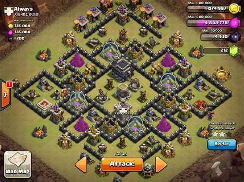 layout coc base war th9 war base th9 mexican armada