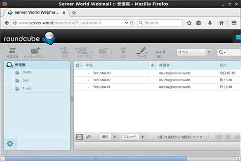 setup ubuntu web server 14 04 ubuntu 14 04 lts web server install roundcube server