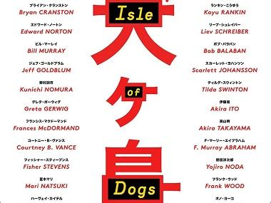 isle of dogs cast wes s isle of dogs poster released cast includes bryan firstpost