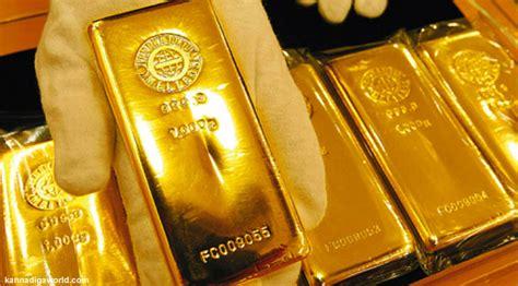 Beli Emas Hari Ini gold price today hfj capital