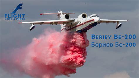 plane fighting beriev be 200 russian fighting aircraft 4k ultrahd