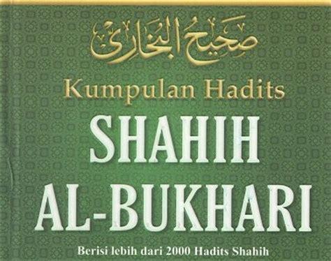 Kumpulan Hadits Shahih Bukhari Dan Muslim kitab adab shahih bukhari hadits 5972 rumah tarbiyah mudahnya belajar islam