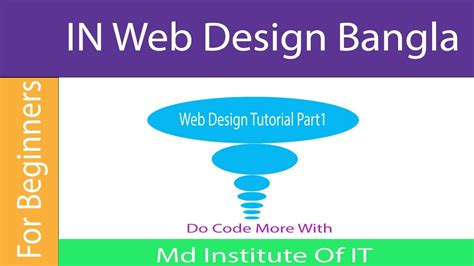 web tutorial bangla web design tutorial in bangla part 1 youtube