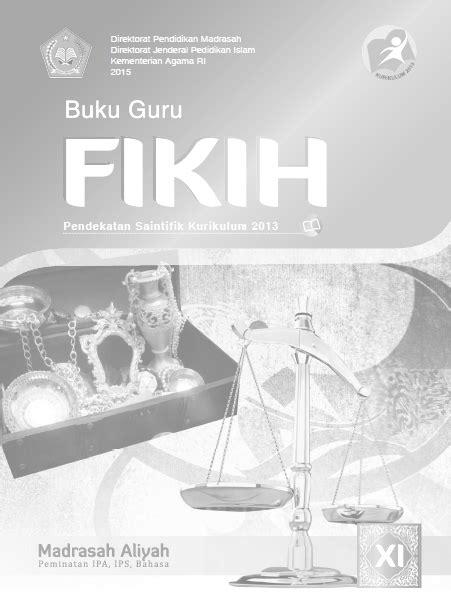 JS Aries-Blog: Buku Guru Fiqih MA Kurikulum 2013