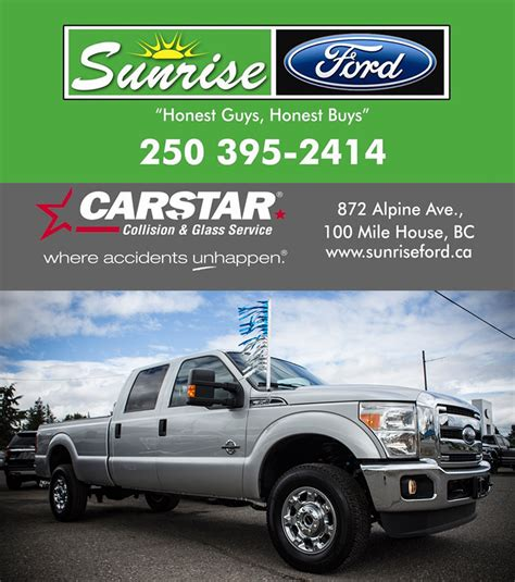 select vehicle make all models all years go 100 mile house ford dealership serving north thompson and
