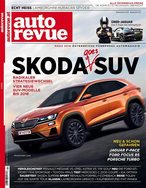Auto Revue autorevue magazin m 228 rz 2016 autorevue at