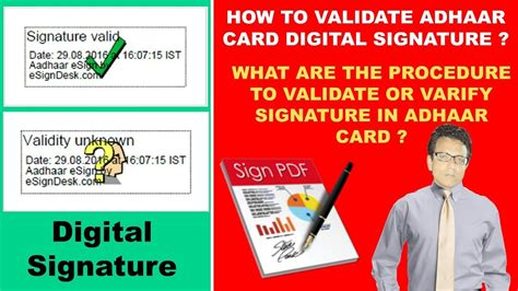 card how to how to validate adhaar card digital signature step by step