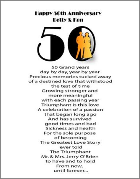 50th wedding anniversary poems 50th wedding anniversary poems anniversary gifts