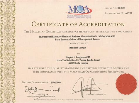 Mba Certificate by Graduate School Of Management Pgsm International