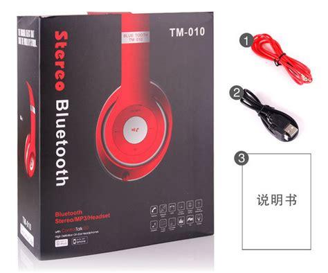 Sale Headset Hearphone Stereo Wierless Tm 010s silicon studio tm 010 bluetooth stereo wireless headphones