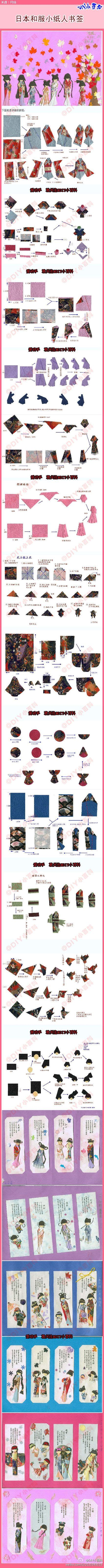 Origami Paper Types - origami paper kimonos and style on