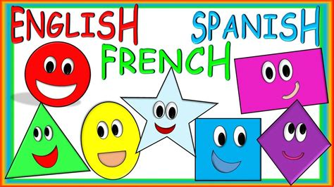 figuras geometricas frances shapes for children in english spanish and french