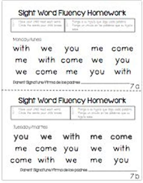 Parent Letter About Sight Words Kindergarten Classroom Letters Forms Parents On Parent Conferences Field