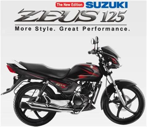 Suzuki 125cc Scooter Price Suzuki Zeus 125 Price 125cc Bike Price Price In India