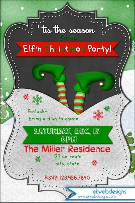 free printable elf invitation elf n christmas party invitation