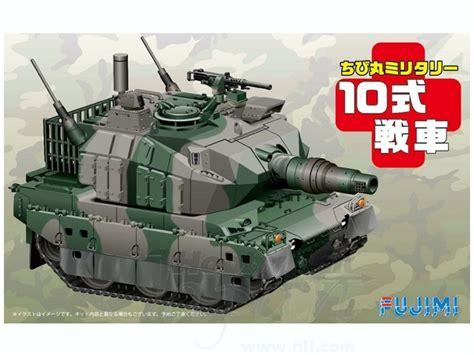 Fujimi Chibi Maru Type 10 Tank With Dozer chibi maru type 10 tank by fujimi hobbylink japan