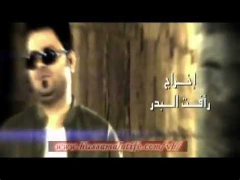 songs iraqi arabic iraqi song hq youtube