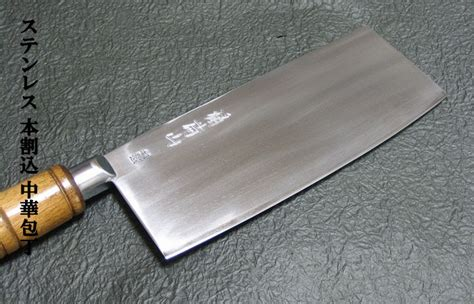 chinese kitchen knives hamono furuta rakuten global market you can use at home chinese kitchen knife 171 stainless