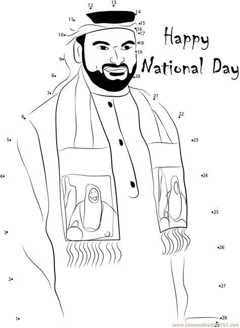 coloring pages for uae national day connect the dots uae national day worksheet dot to dots page