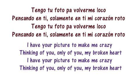 imagenes ozuna tengo tu foto ozuna tu foto lyrics english and spanish translation