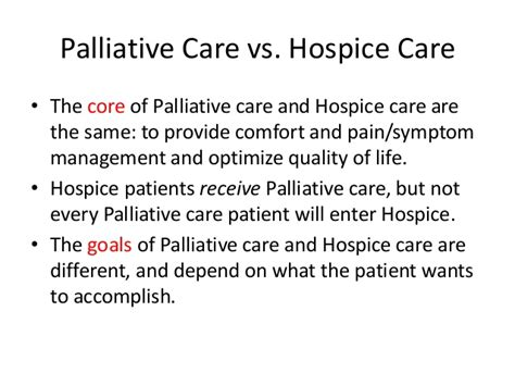 hospice vs comfort care palliative care vs hospice care