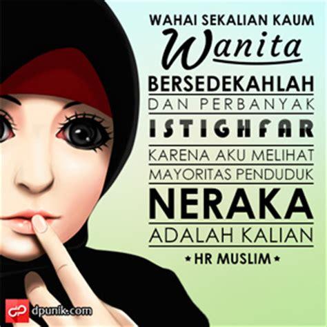 gambar dp bbm kata kata hadis islami dpunik