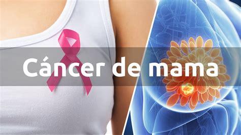 imagenes gratis cancer de mama c 225 ncer de mama s 237 ntomas y se 241 ales de alerta youtube
