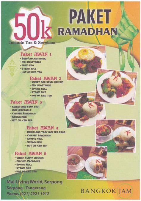 Promo Brookfarm Greentea Bogor qravedbuburit 11 promo ramadhan seru buat bukber di jakarta