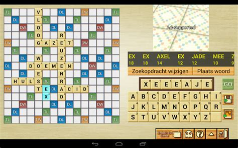 scrabble word finder app android anagram scrabble solver will help you win every time