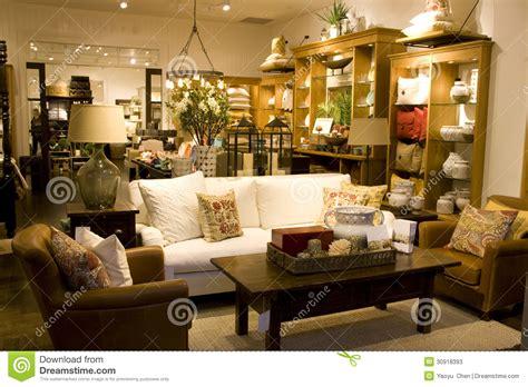 home app google wishcom customer service shopping sites