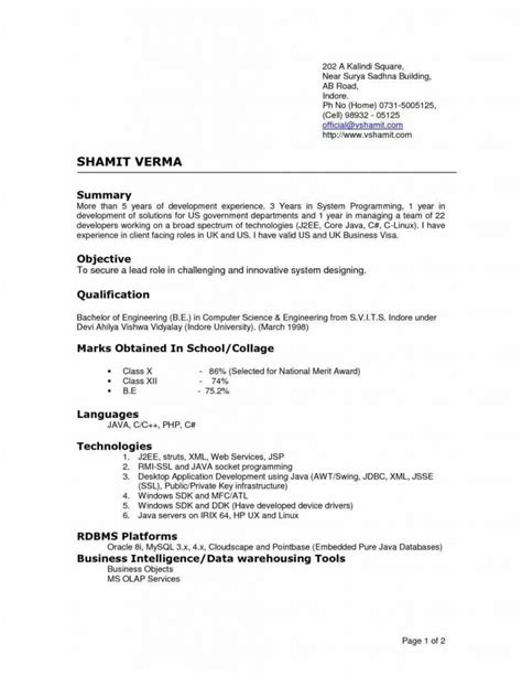 resume in format free resume templates us template arabic linguist sle