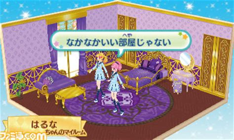 Diskon Special Natal 3ds Story Of Seasons Trio Of Towns japanese news june 29 6180 the moon aikatsu