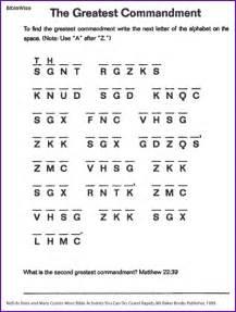 alphabet puzzle jesus greatest commandment