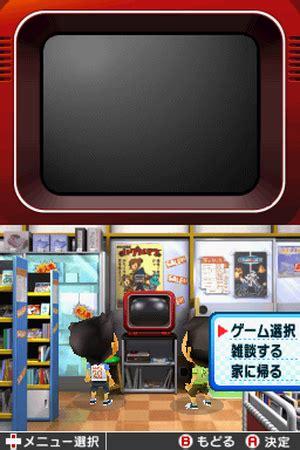 emuparadise ctr game center cx arino no chousenjou 2 jp caravan rom