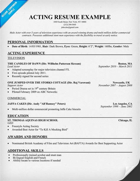 Additional Skills For Acting Resume Resume Skills Section
