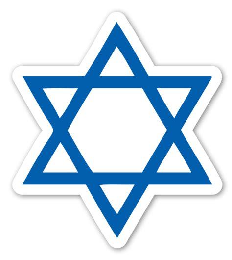 Wall Stickers Mirror star of david jewish blue stickerapp
