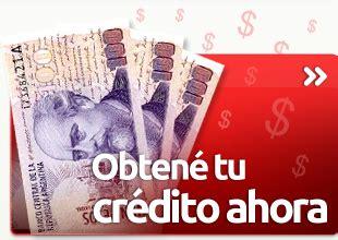 prestamos para asinacion universal x hijo prestamos para asignacion universal por hijo banco galicia